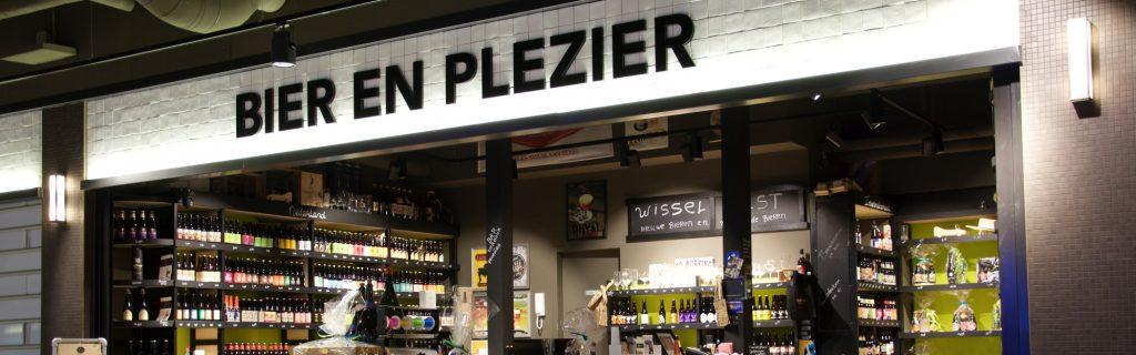 Bier en Plezier in de Food Passage te Almere Stad