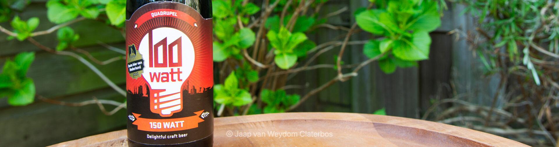 Stadsbrouwerij 100 Waat uit Eindhoven - 150 Watt Quarupel