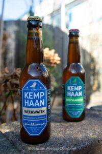 """Stadsbrouwerij """"De Kemphaan"""", Weerwater"""